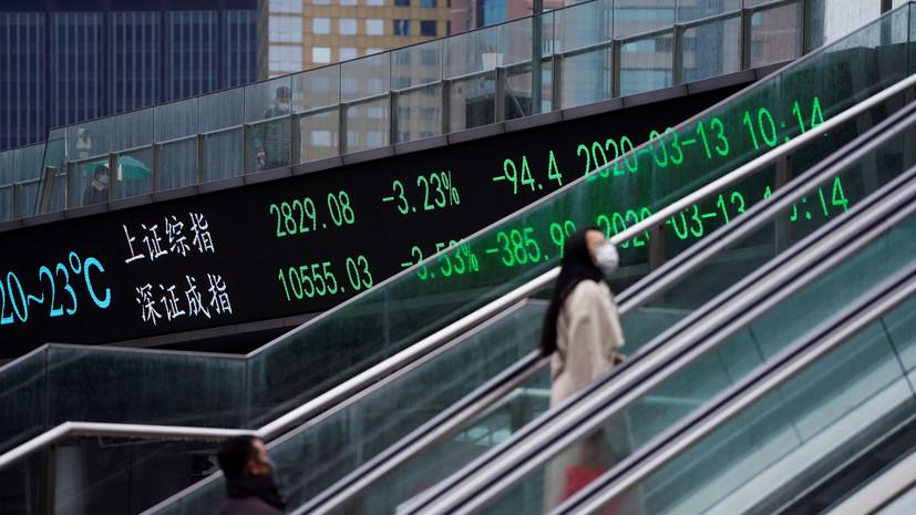 В Китае ожидают инфляцию на уровне 3,5% в 2020 году