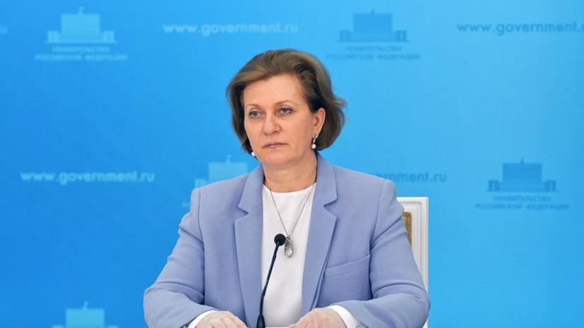 Попова: ряд регионов готовы к третьему этапу снятия ограничений