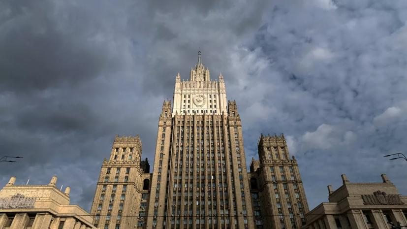 В МИД прокомментировали ситуацию с Договором по открытому небу