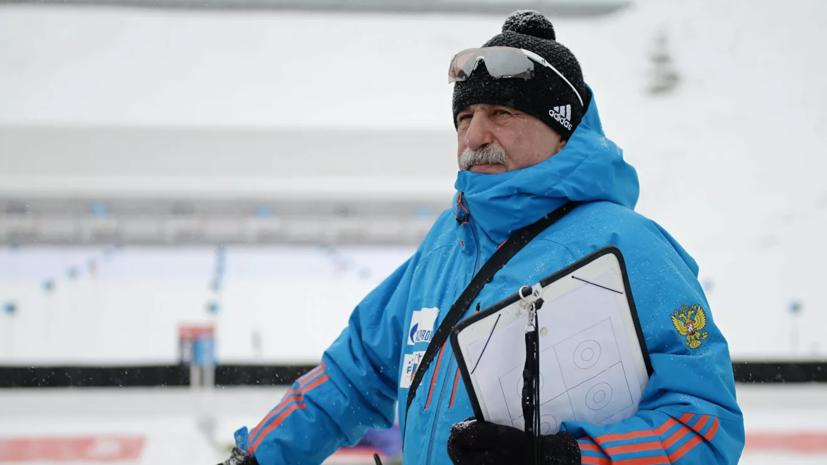 Касперович не исключил, что Логинов будет тренироваться вместе с болгарскими биатлонистами