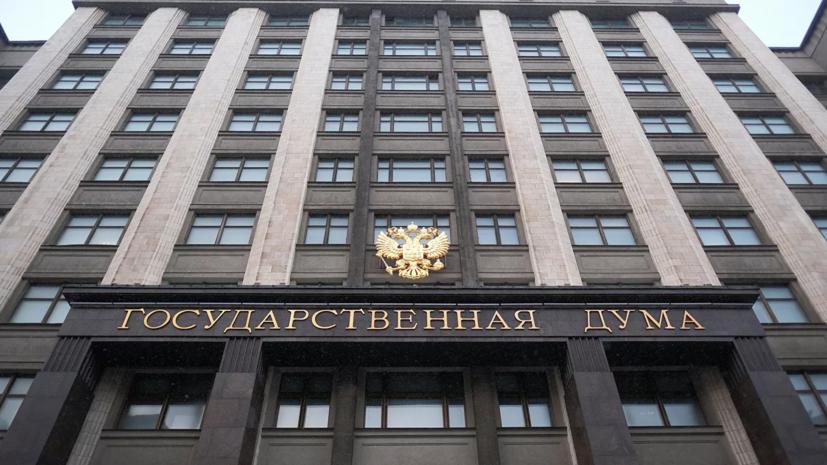 В Госдуме прокомментировали ситуацию с реализацией нацпроектов