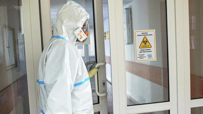 В Москве за сутки вновь выявлено менее 3 тысяч случаев коронавируса