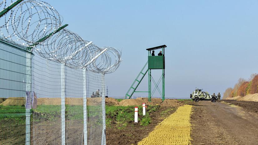 """На Украине планируют перенести срок постройки """"стены"""" с Россией"""