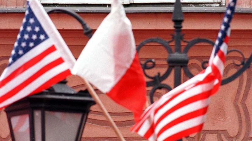 США в онлайн-формате помогут Польше бороться с «дезинформацией»