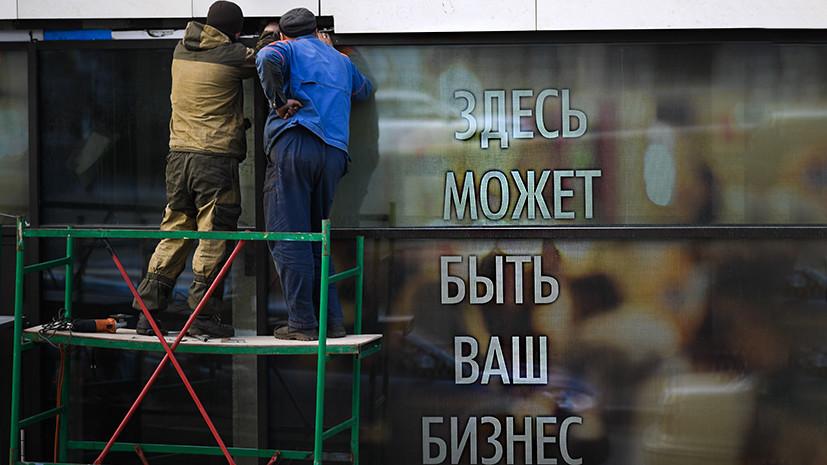 Реальные ожидания: МЭР оценило влияние коронавируса на экономику России