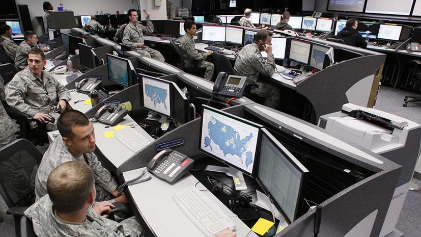 «Обосновать агрессивные действия»: как США наращивают военную активность в киберпространстве