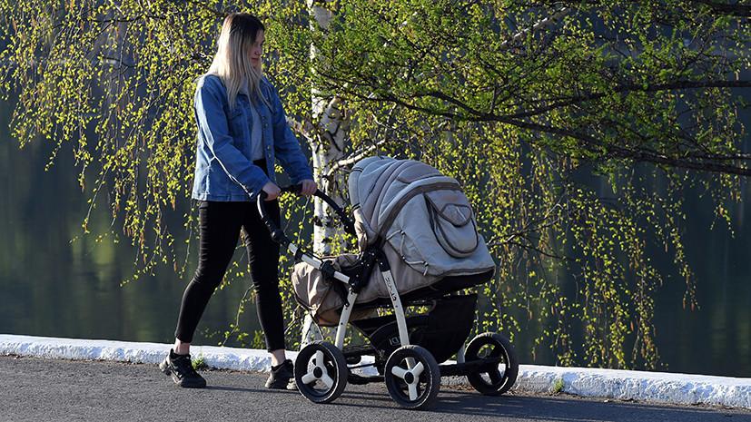 По поручению президента: Госдума приняла закон об увеличении пособий по уходу за детьми
