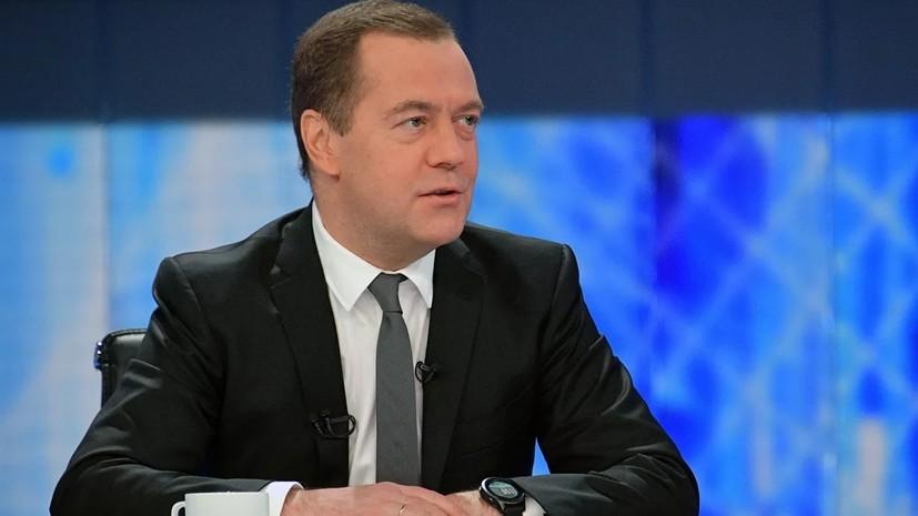 Медведев оценил ситуацию с договорённостями по вооружениям с США