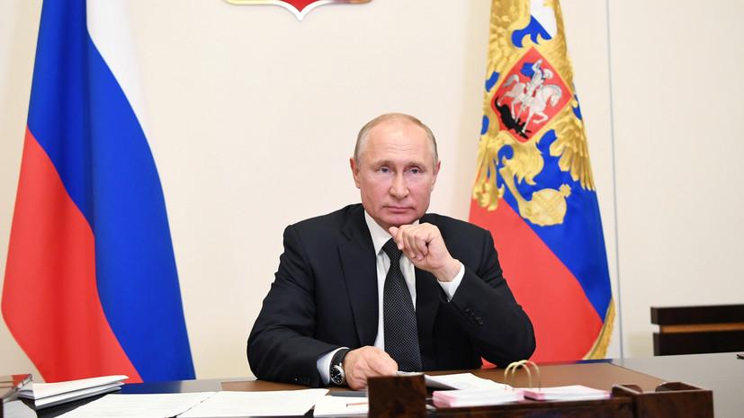«Где-то осенью, конец октября — ноябрь»: Путин предупредил о возможности второй волны коронавируса