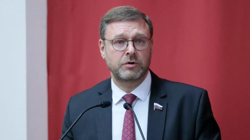 Косачёв оценил заявление НАТО о нарушении Россией ДОН