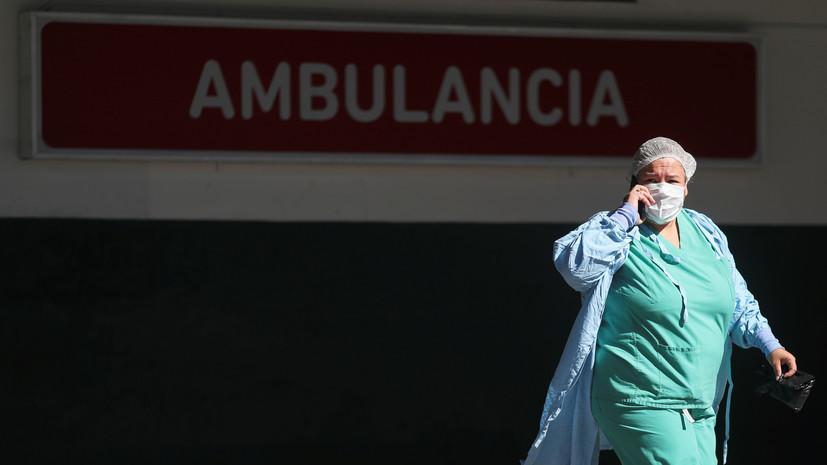 Новым эпицентром пандемии коронавируса стала Южная Америка— ВОЗ