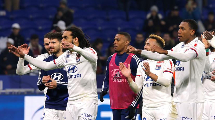 Суд отклонил апелляции французских клубов по досрочному завершению сезона в Лиге 1