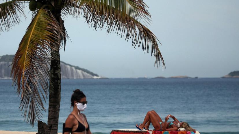 Бразилия опередила Россию по числу заболевших коронавирусом