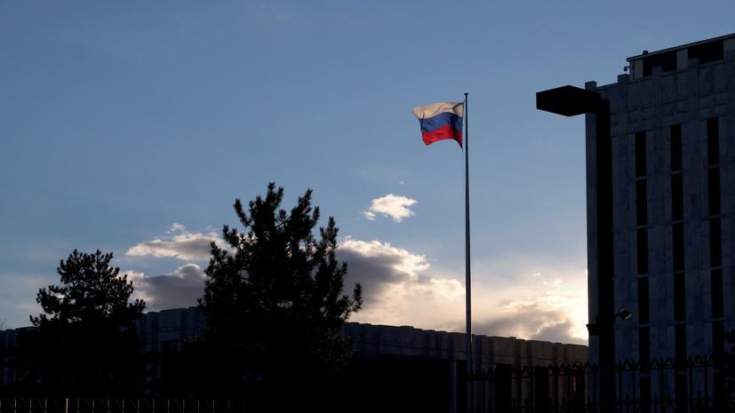 """Посольство России раскритиковало США за попытки найти """"внешнего врага"""""""