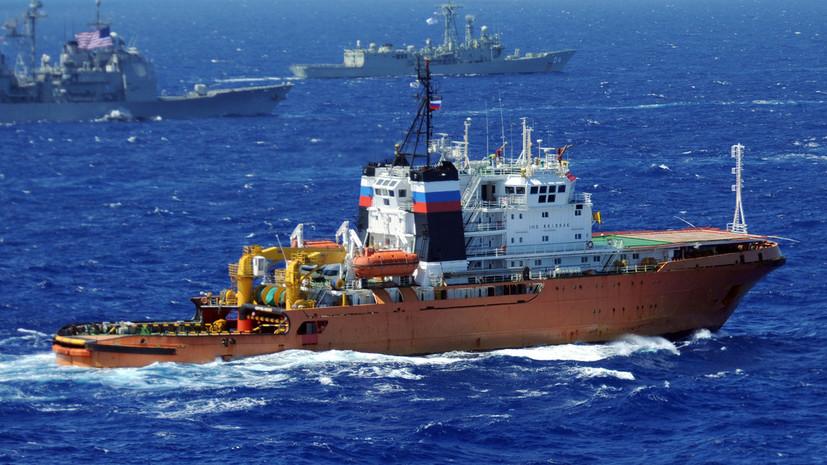Во Владивосток вернулось погрузившее батискаф в Марианскую впадину судно