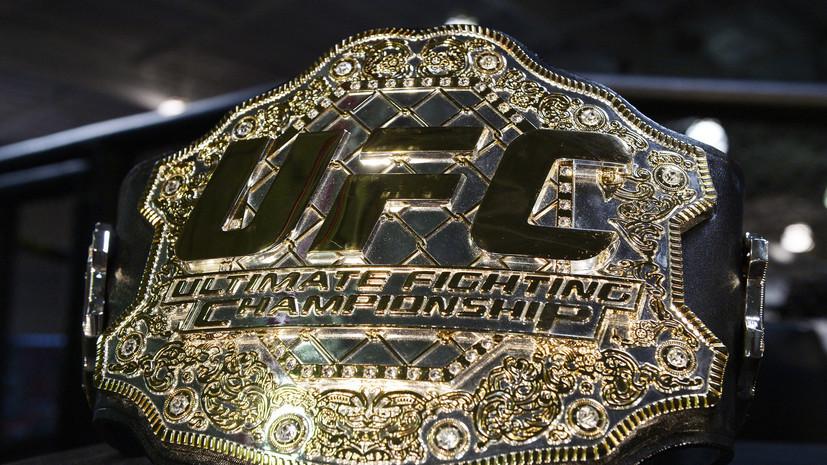 UFC объявил кард турнира, который пройдёт 30 мая в Лас-Вегасе