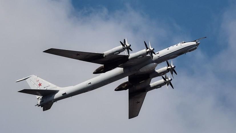 Два дальних Ту-142МЗ выполнили полёт над Тихим океаном