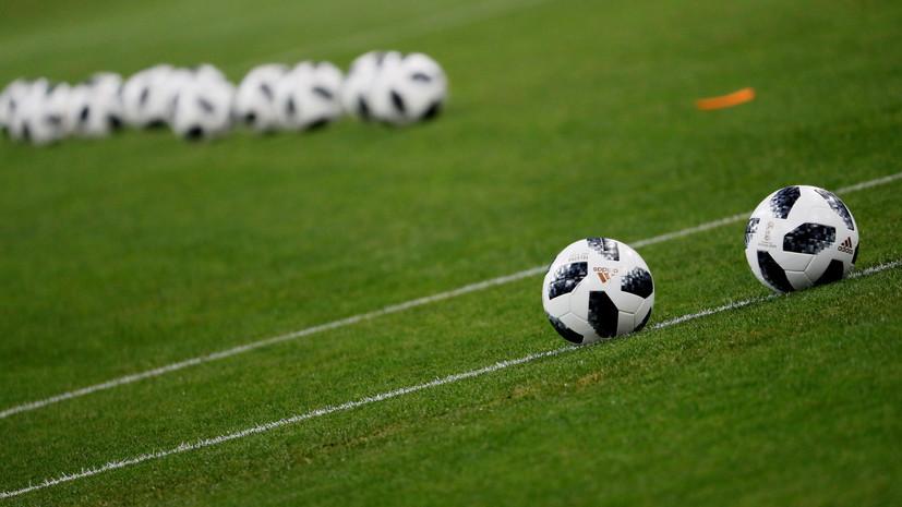 Чемпионат Португалии по футболу возобновится 3 июня