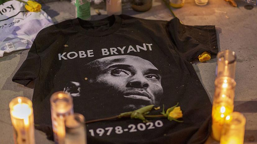 СМИ: Личные вещи погибшего баскетболиста Брайанта продали на аукционе за $202,5 тысячи