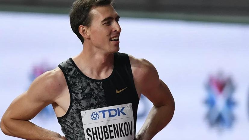 Шубенков пропустит ближайшие сборы в Новогорске и продолжит тренироваться дома