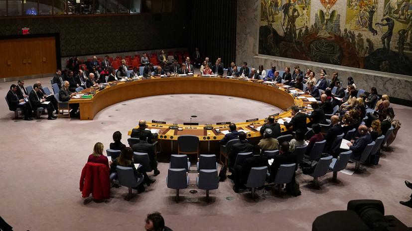 В парламенте Крыма оценили отказ Киева участвовать в заседании СБ ООН