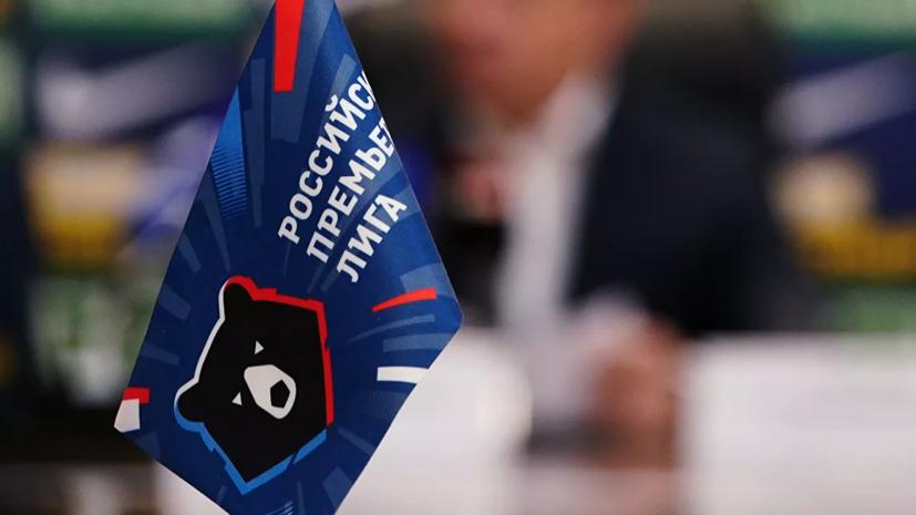 «Спартак», «Динамо» и «Локо» привели свои базы в соответствие со стандартом Роспотребнадзора