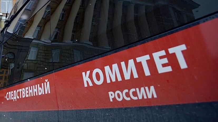 СК возбудил дело из-за гибели людей при пожаре в Ярославской области