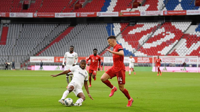 «Бавария» одержала победу над «Айнтрахтом» в матче Бундеслиги