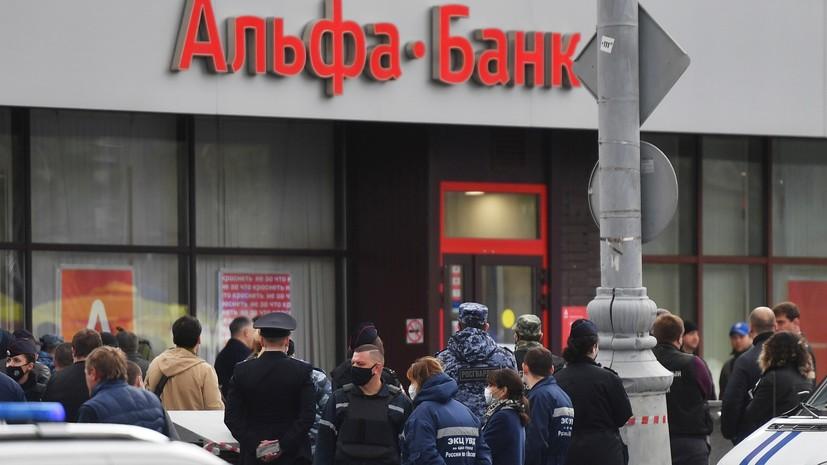 Задержанный за попытку захвата банка в Москве объяснил свой поступок