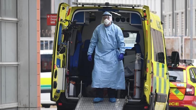 Источник: в АПЛ обнаружены два новых случая заболевания коронавирусом