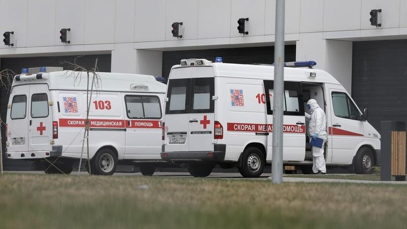 В России за сутки скончались 153 пациента с коронавирусом