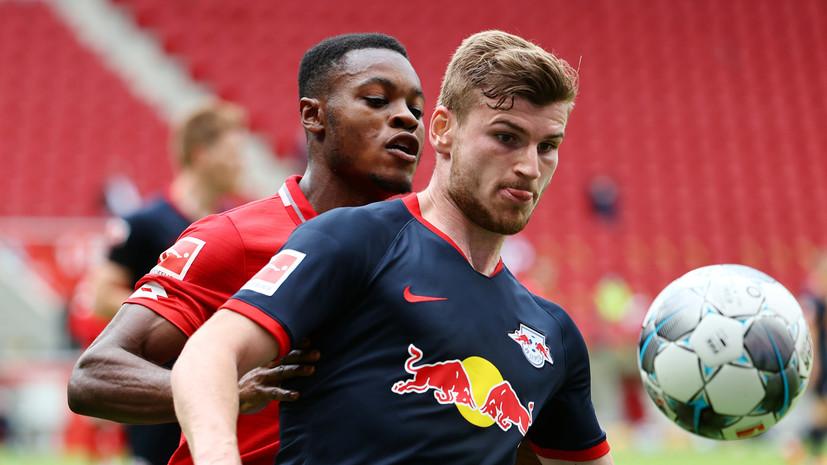 Хет-трик Вернера помог «Лейпцигу» разгромить «Майнц» в матче Бундеслиги