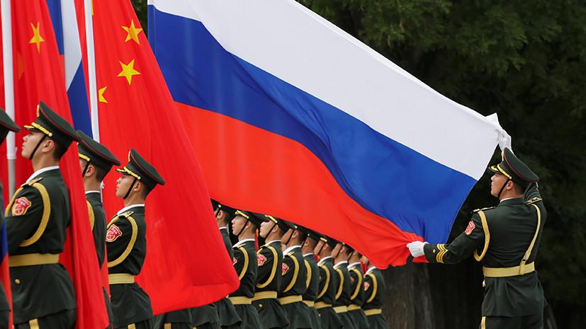 «Китай работает с Россией»: что заявили в Пекине о сотрудничестве с Москвой и итогах Второй мировой войны