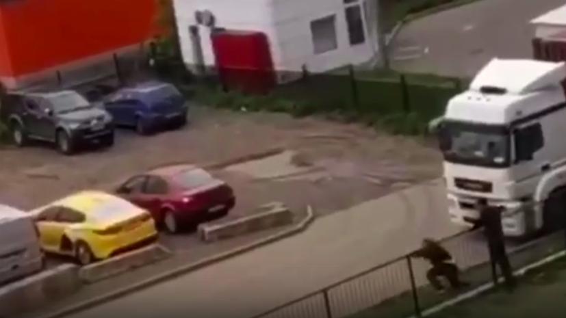 СК завёл дело по факту перестрелки на юге Москвы
