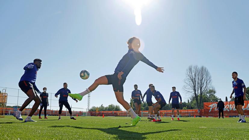 Клубы Примеры с 25 мая могут проводить тренировки в группах до 14 футболистов