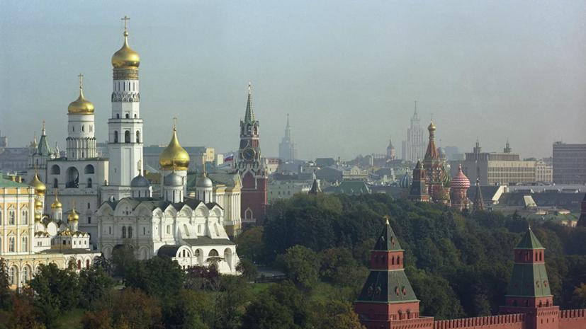 Власти Москвы оценили потери бюджета из-за пандемии
