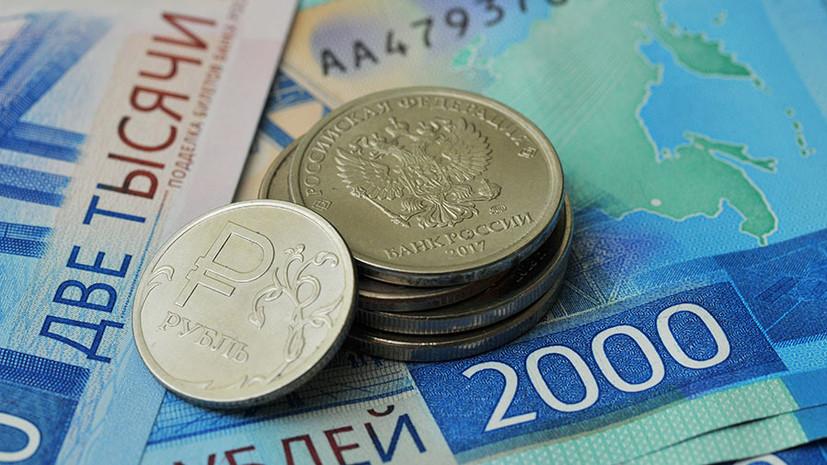 До 75 лет: в Госдуме предложили снизить возраст получения доплаты к пенсии