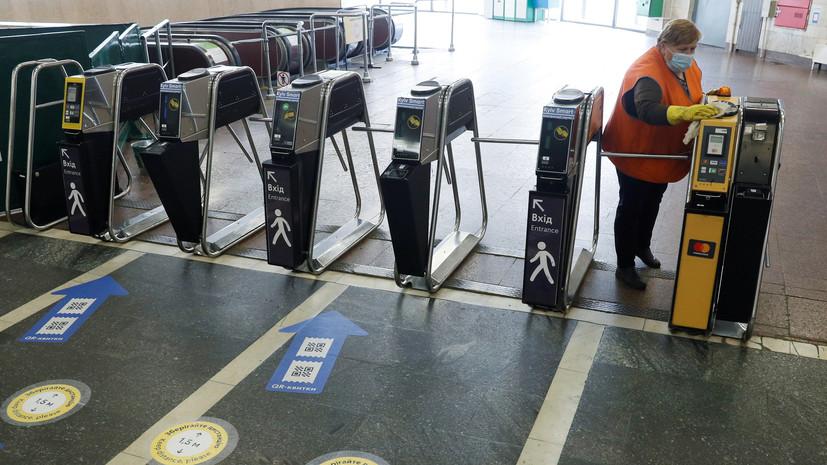 В Киеве и Харькове возобновило работу метро
