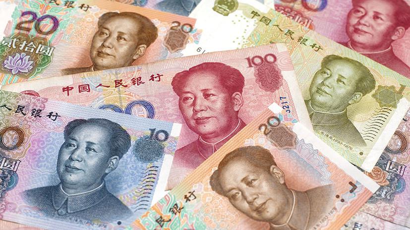 Защитный механизм: как рекордное за 12 лет снижение курса юаня поможет экономике Китая