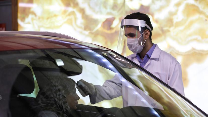 В Иране отмечено минимальное число смертей от коронавируса с марта
