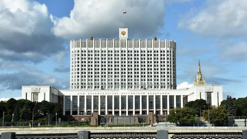 Правительство ввело временный запрет на ввоз в Россию топлива