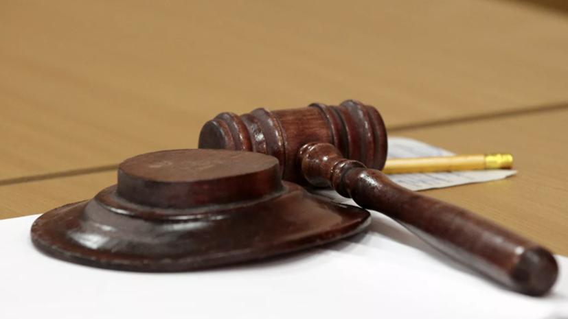 Экс-глава Минздрава Пензенской области осуждён за изнасилование