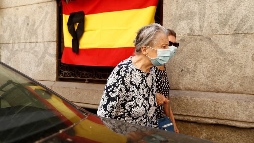 Испания с 1 июля отменит 14-дневный карантин для иностранных туристов