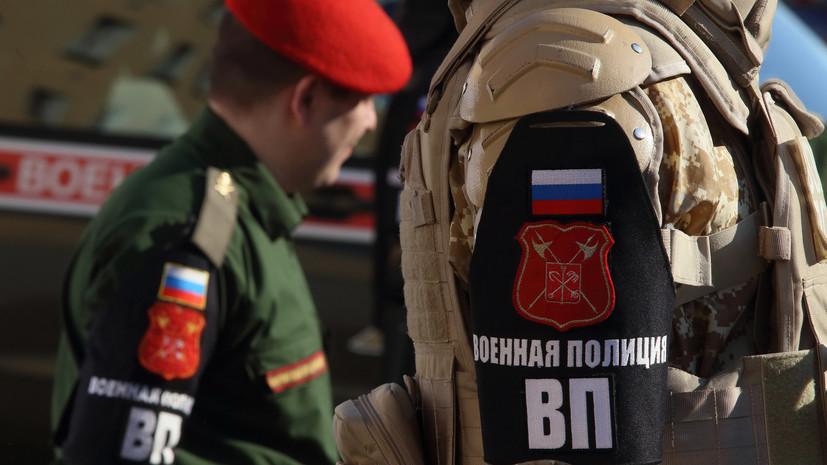 Военная полиция России начала сопровождать транспорт в Идлибе