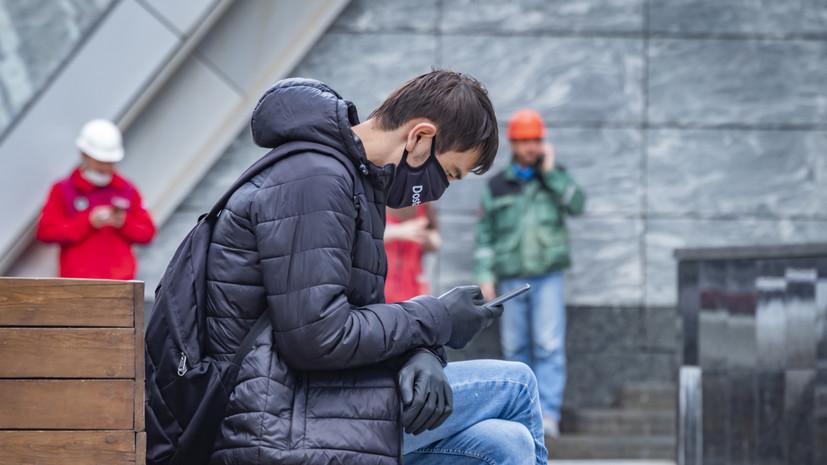 Власти Москвы назвали число людей, не работающих из-за ограничений