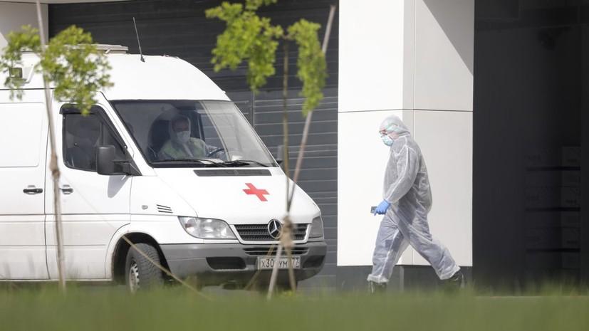 В Москве умерли ещё 76 пациентов с коронавирусом