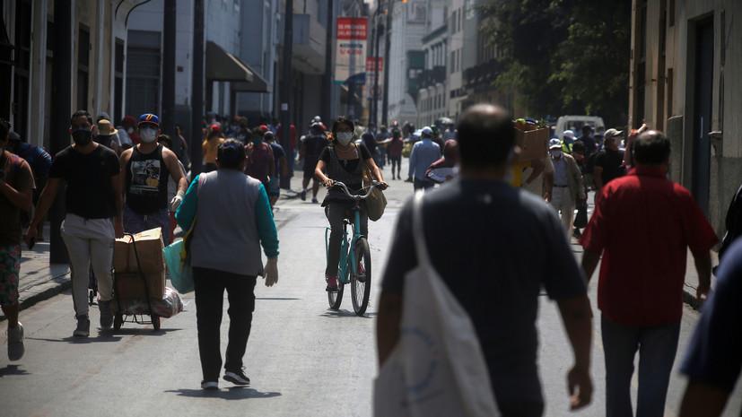 В Перу число выявленных случаев коронавируса достигло 123 979