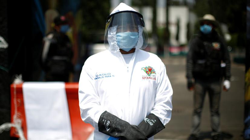 В Мексике число выявленных случаев коронавируса достигло 71 105