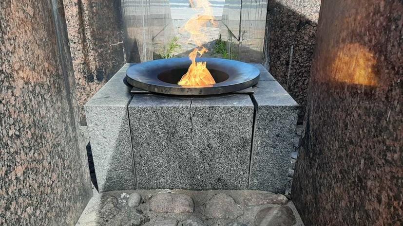 В полицию доставлен готовивший еду на Вечном огне в Кронштадте