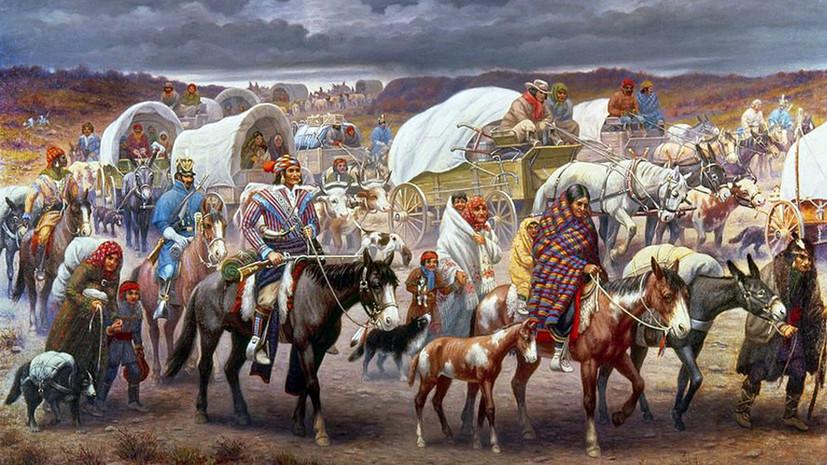 Депортации, грабёж и геноцид: как закон о переселении индейцев позволил США легализовать захват новых территорий